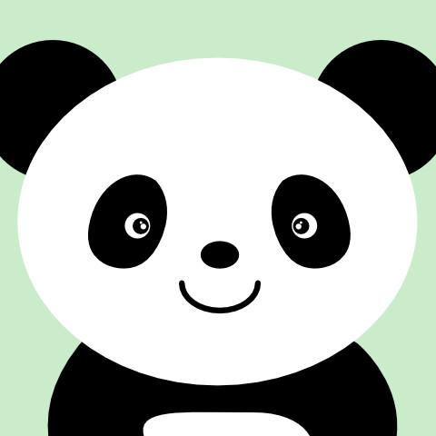 Site de naissance Panda - detail